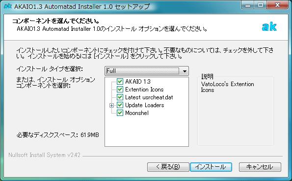 batchdpg 1.0